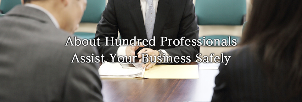 About Hundred Professionals Assist Your Business Safely