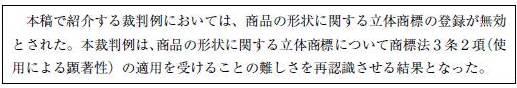 hiyoko(aoshima 1)