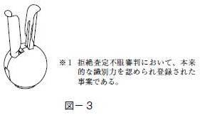hiyoko(aoshima 4)